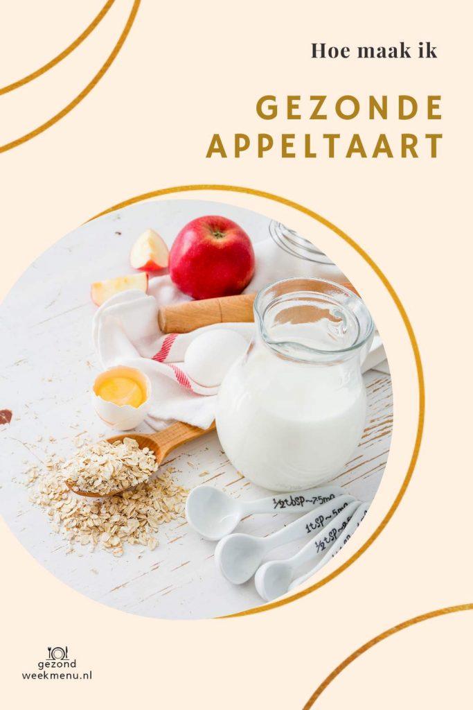 Appeltaart zonder suiker met havermout, maar 120 kcal per punt en perfect als verantwoord tussendoortje. Dit heerlijke appeltaart recept is makkelijk, snel en heel erg lekker! #appeltaart #bakken #recept