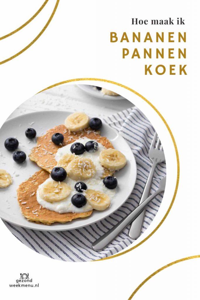Gezonde bananenpannenkoek met havermout en ei: een lekker, snel en verantwoord ontbijt! Lees hier het recept voor deze supersimpele banaan havermout pannenkoeken! #havermoutpannenkoek #bananenpannenkoek #ontbijt