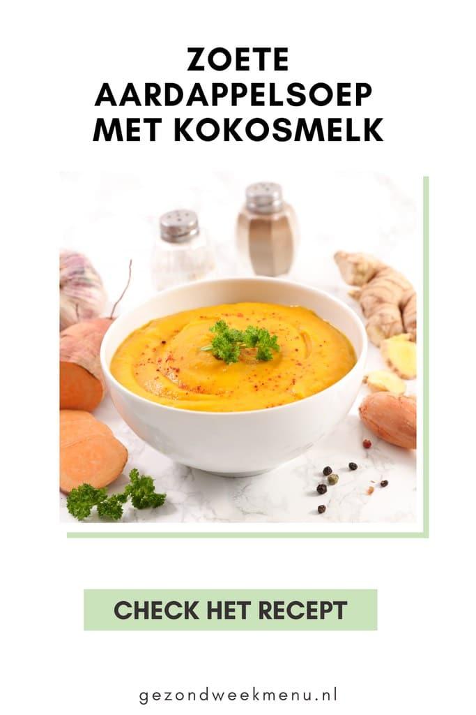 Dit zoete aardappelsoep recept is gezond, simpel en snel! Deze romige zoete aardappelsoep met kokosmelk is heerlijk als gezonde lunch of snel avondeten recept op een gure herfstdag.